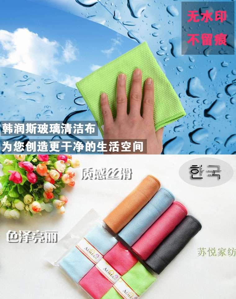 韩国加厚鱼鳞 一组3条    仅9.9元    擦玻璃毛巾 抹布吸水不掉毛  厨房擦桌抹布加厚
