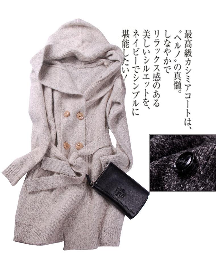 流光婉转   仅78元  美国IZOD原单   羊毛混纺  气质双排扣  羊毛混纺 经典中长款毛衣