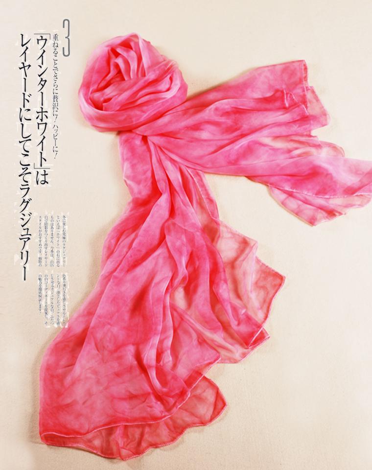 轻舞飞扬  仅48元  日本订单  水墨写意手工印染  日本纳米纤维致轻致透真丝质感雪纺丝巾围巾披肩