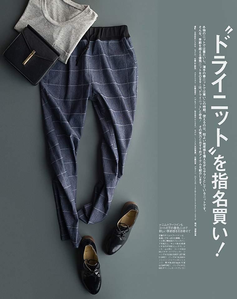 给不一样的自己  仅95元    超值英伦通勤OL   简约显瘦方格纹哈伦小直筒裤