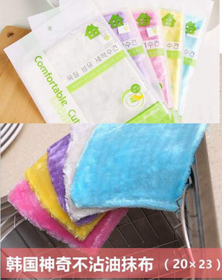 厨房去污神器  仅5.8元    韩国多功能神奇不沾油抹布 木纤维洗碗巾百洁布厨房抹布