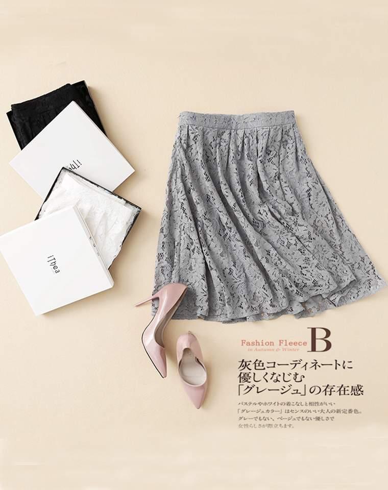 超值捡漏 女人都要有的蕾丝半裙 仅89元 小日本订单  专柜礼盒包装  客供股线蕾丝 高腰百褶半裙