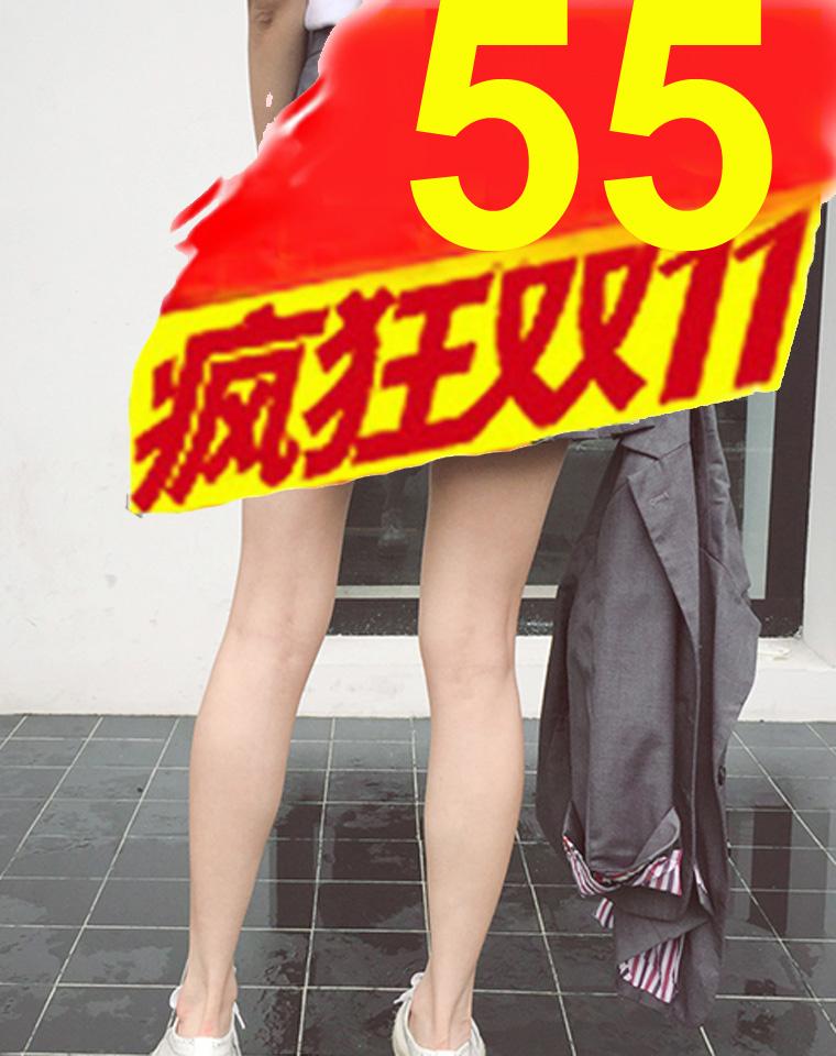 秒!1元起  疯狂双11  只为赚口碑  仅55元  超值捡漏  安全防走光  仅75元  小日本订单 防走光学院风 复古高腰百褶裙  A字短裙 半身裙裤