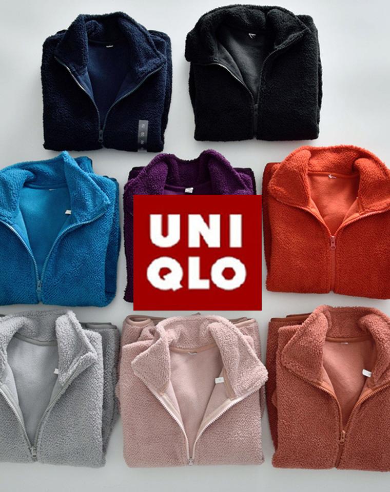 不用担心静电 仅75元 日本uniqlo优衣库纯正原单    软软的摇粒绒 立领长袖卫衣外套