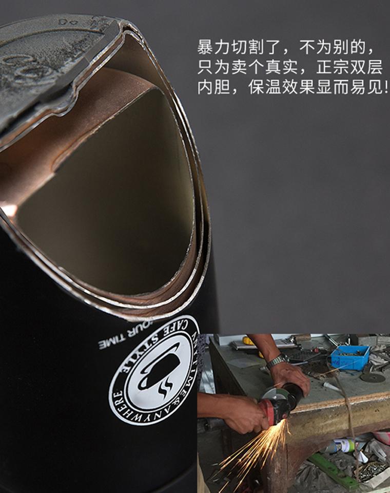 无指纹咖啡杯  仅48元 日本THERMOS膳魔师代工厂出品  冬季必备超值保温杯
