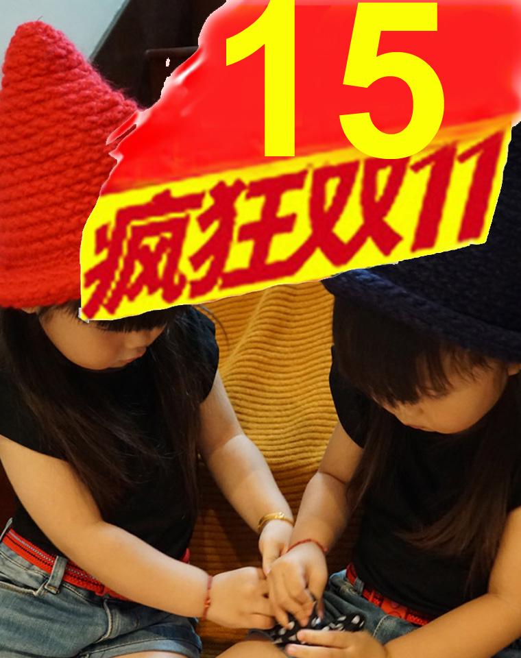 疯狂双11  只为赚口碑  仅15元 亲妈必收 仅29元  外贸订单  男童女童  小小巫师毛线卷边帽  秋冬男童女童针织帽 魔法师帽