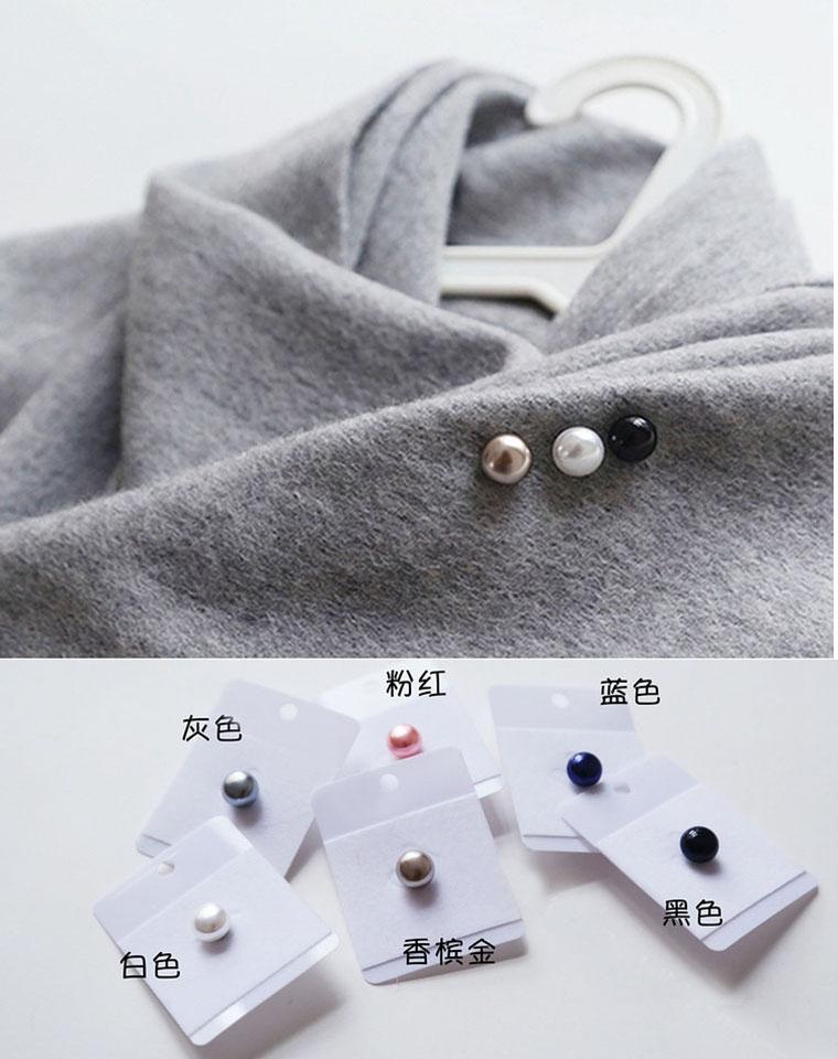 万能超实用小珍珠扣    仅4.5元    防走光领扣开衫披肩围巾领针胸针 6色