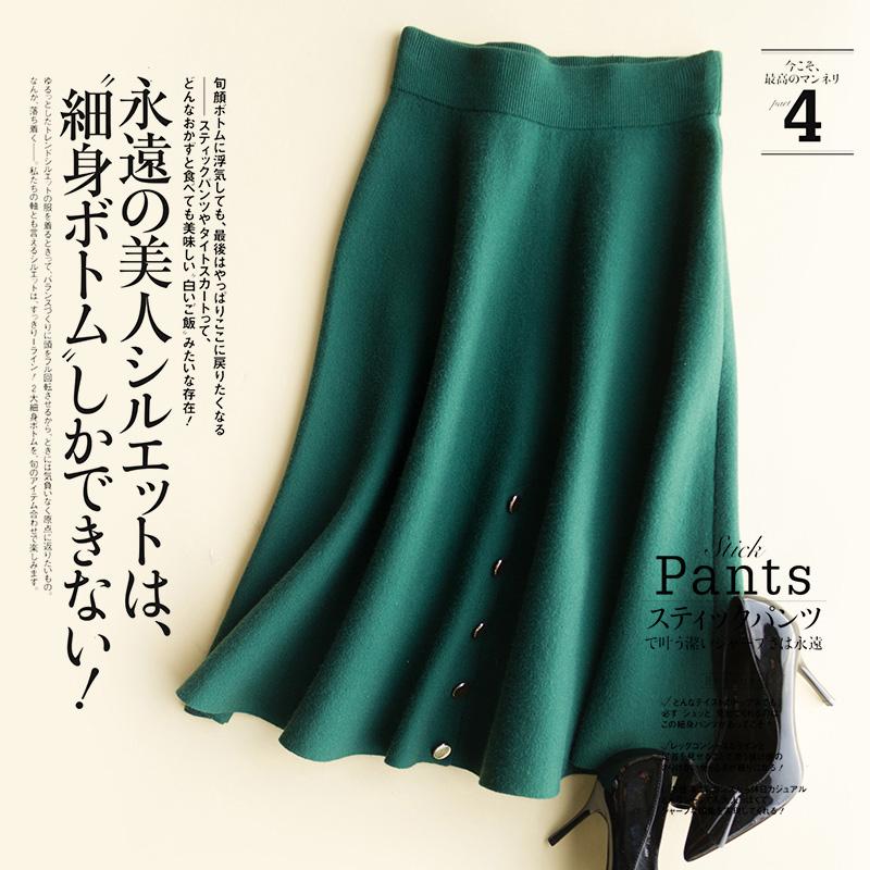 迎新优雅半裙  立体灵动 仅148元  金扣装饰 弹力显瘦针织半裙 A字裙 中裙