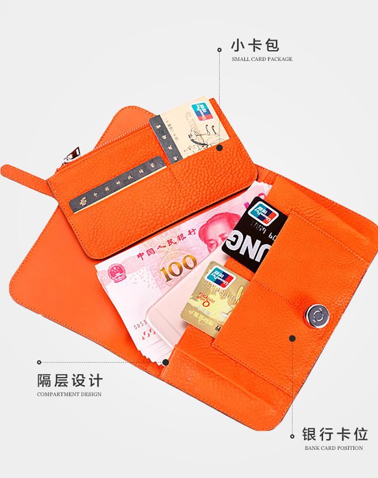 超值捡漏两件套  特殊渠道 仅198元   爱马仕 Parfums女式经典搭扣钱夹卡包  真皮荔枝纹中长款护照夹包 手拿包两件套