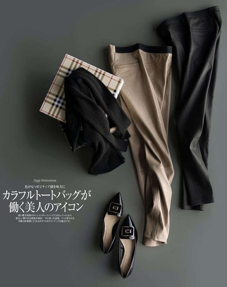 高端好货   轻盈弹力有档次  仅668元  可以做瑜伽的小羊皮裤