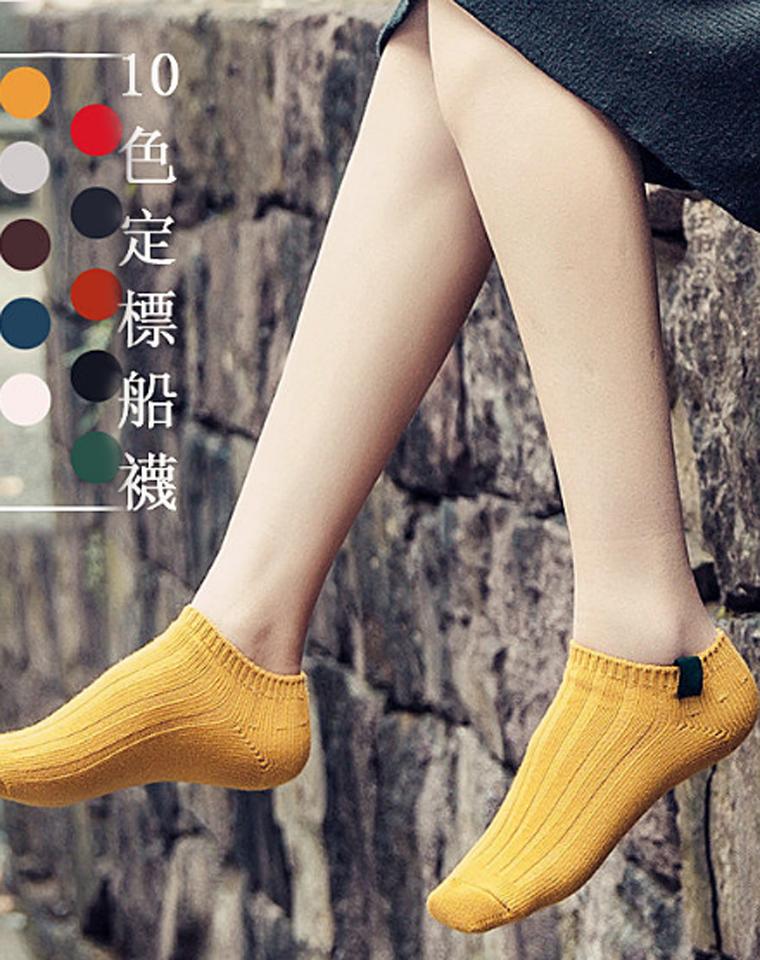 4.8元一双    9.9元一组2双  时尚标签     日本订单复古 坑条棉袜  低帮船袜   纯色浅口袜