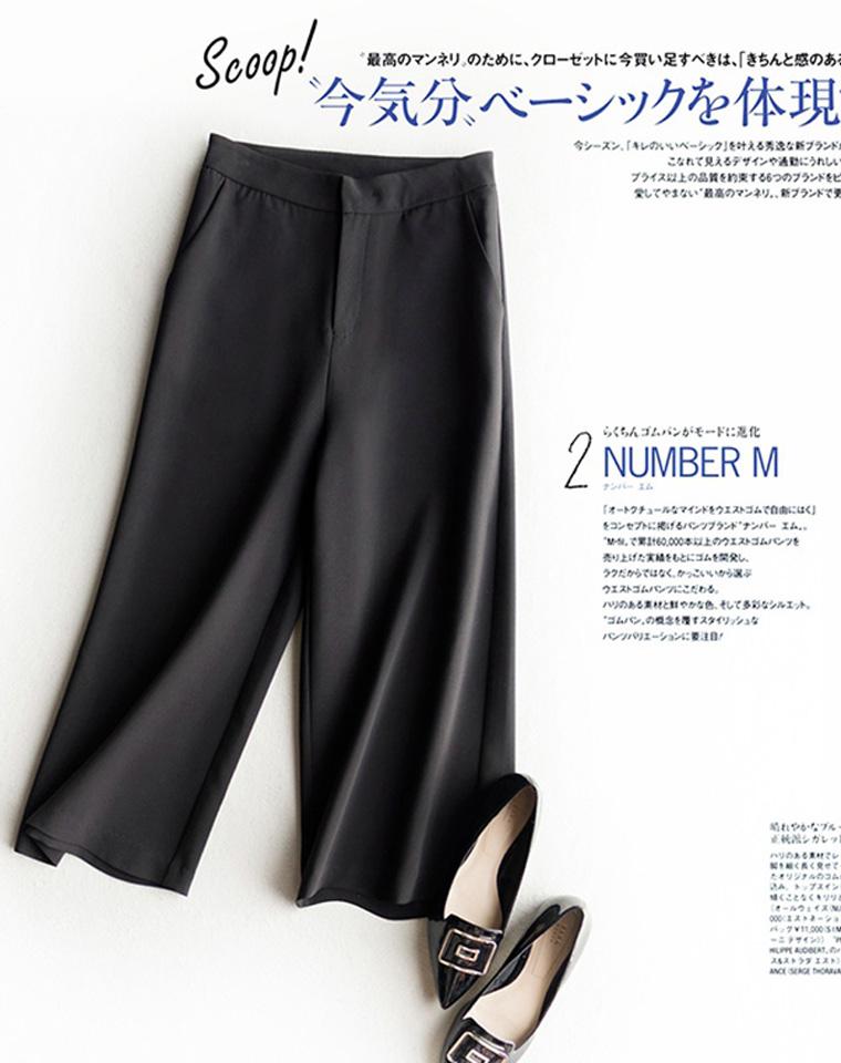 巨显瘦  仅95元  日本订单  内包边高品质OL气质收腹 显瘦黑色阔腿裤七分裤