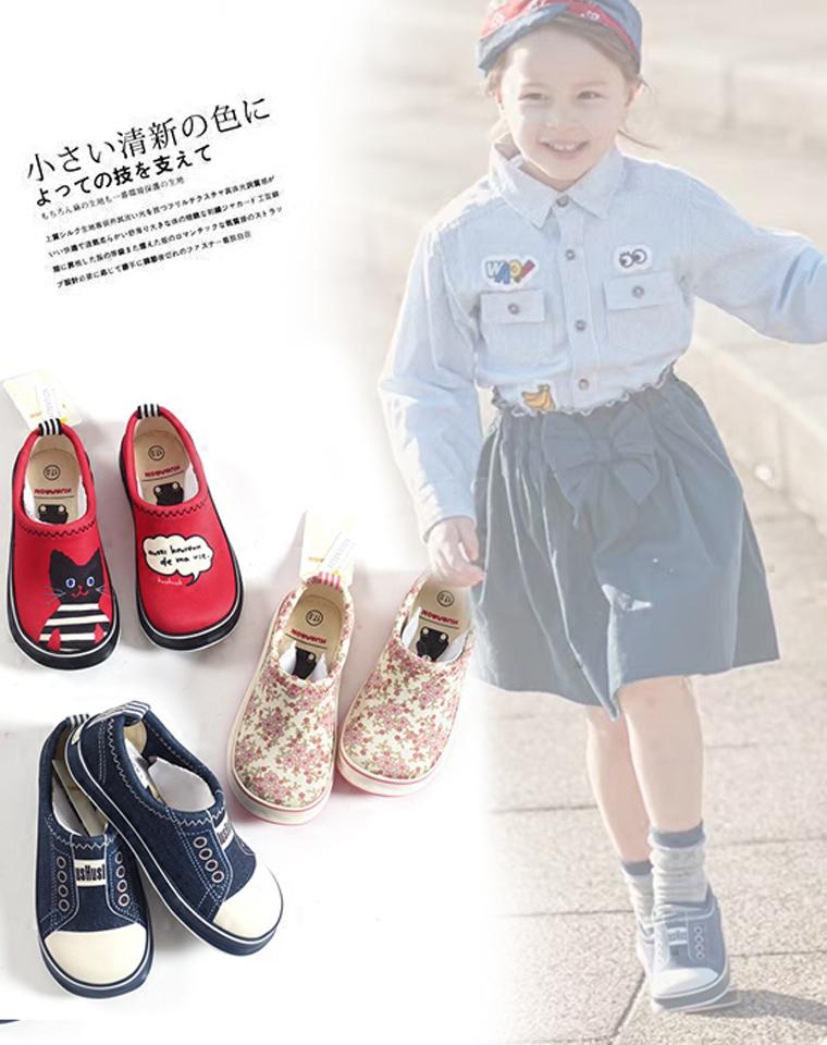 亲妈必收  仅105元  日单专柜hushush纯正好货  2017春季最新  男童女童一脚蹬软底鞋