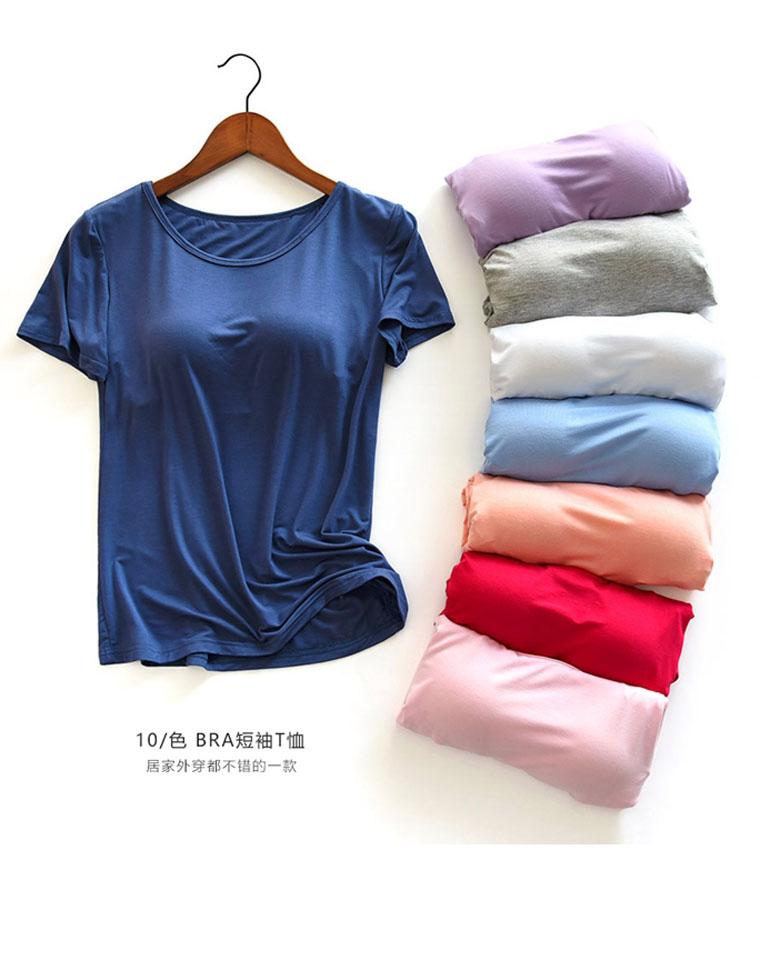 人人都要有的带BRA的短袖T恤    仅39.9元   方便 带胸垫居家 运动皆可