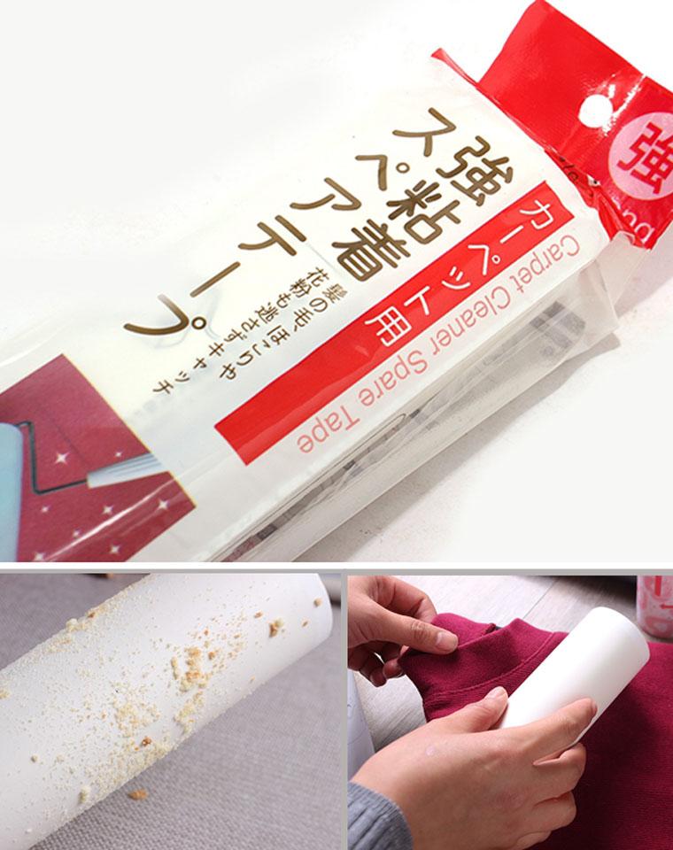 家家都要有   仅9.8元      出日本!强粘着衣物除尘器 沙发 宠物清洁器