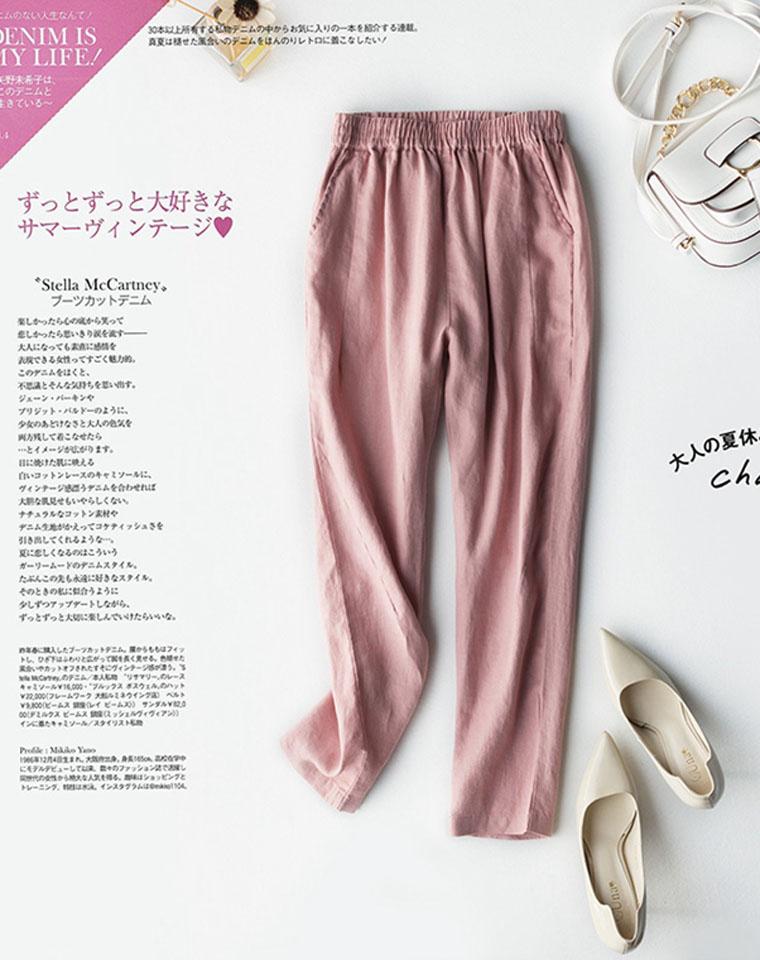 最养人的亚麻  细节基本款 仅98元  通勤OL 裤腿斜线拼接  松紧腰直筒裤亚麻九分裤