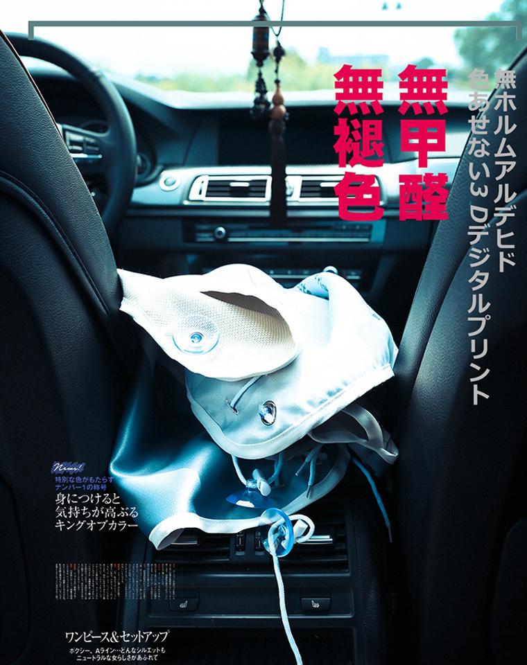 春夏必备 仅39元  日本新黑科技生态面料 升级版 防晒隔热抗UV 夏季汽车车帘