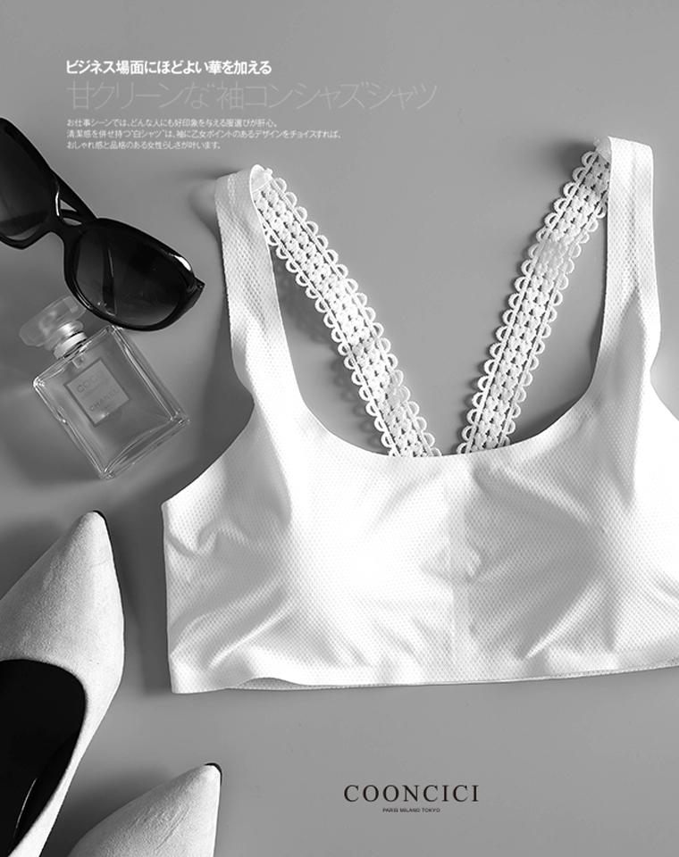 薄款罩杯零压迫 仅18.8元   无钢圈冰丝无痕抹胸文胸