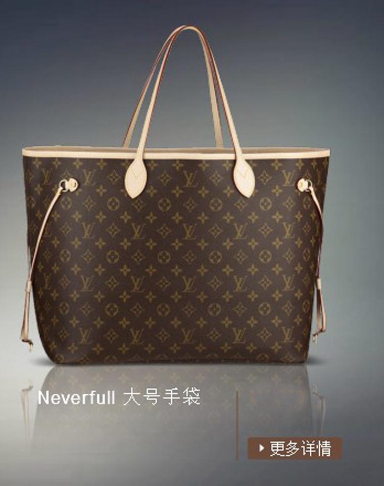 店庆牛货 特殊渠道  仅988元  louis vuitton 路易威登LV  M40157NEVERFULL大号手袋 购物袋单肩包