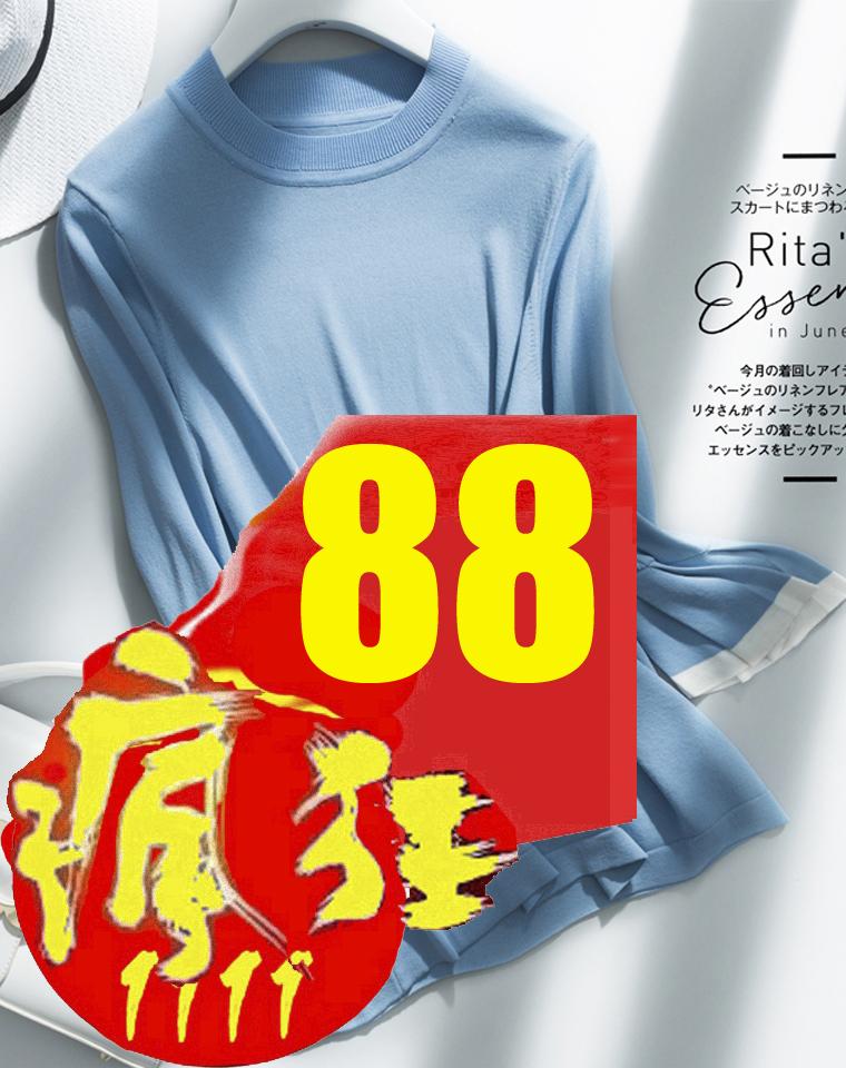 温婉优雅  仅95元  气质重工针织套衫  独特百褶拼色喇叭袖