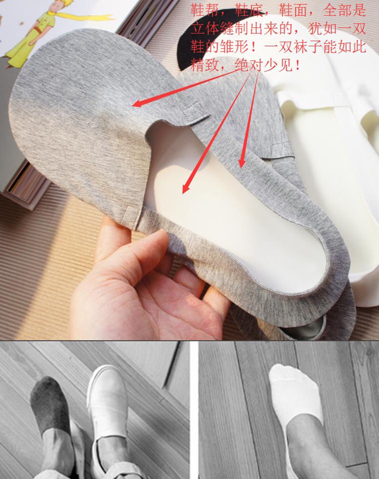 立体缝制成型 男士隐形袜 仅14.8元 吸汗吸湿排汗防臭 搭配商务皮鞋运动鞋
