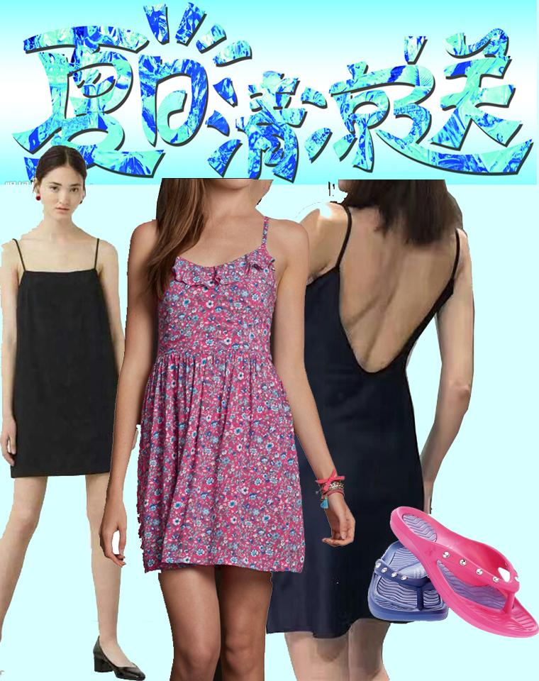 跟团就送    满399元送    长袖连衣裙裙  吊带裙 背带裙 人字拖指定送   可选款 可选号 纯正原单好货  一批送完为止