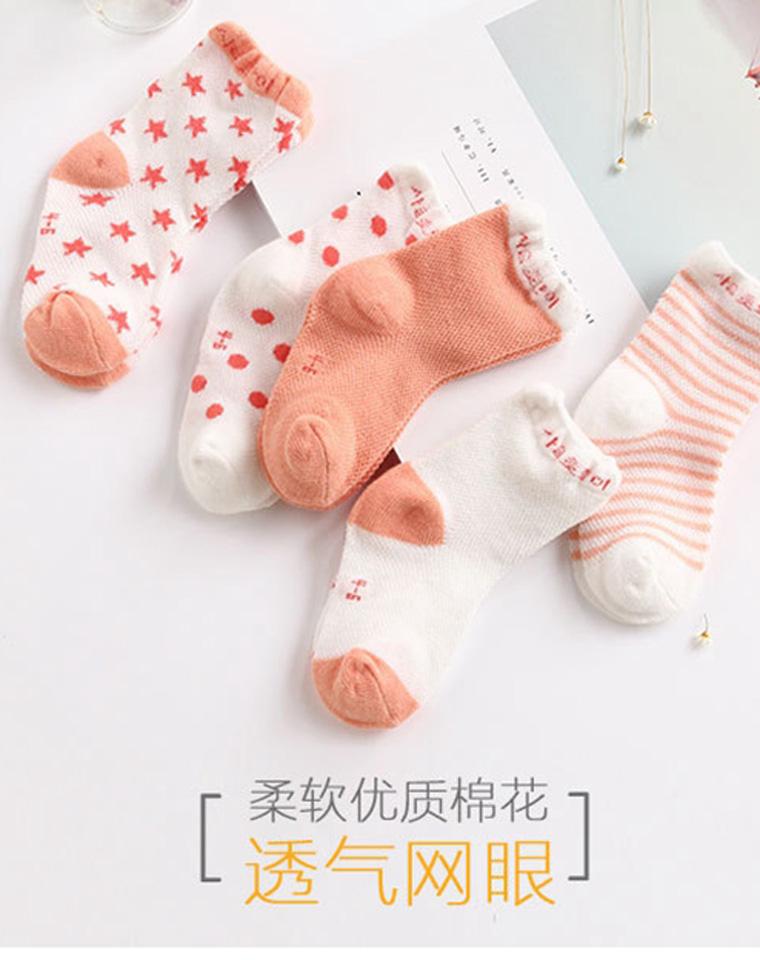 亲妈必收  仅14.9元5双一组  小日本订单大童  网眼透气  糖果色棉袜 松口袜 男女童都有