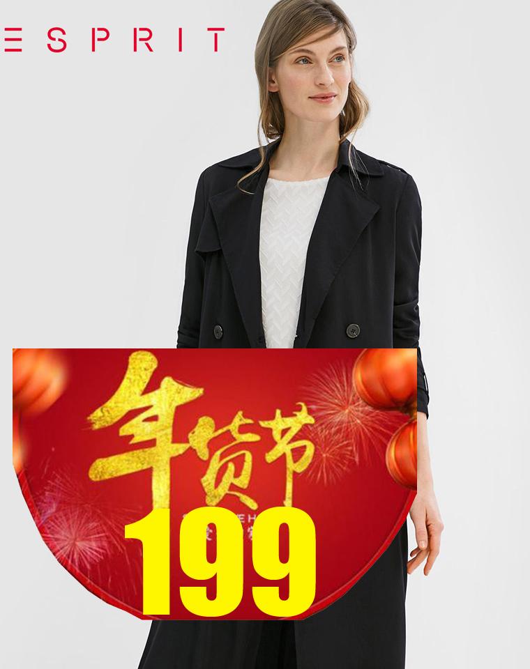 超级牛货  仅228元     德国ESPRIT纯正原单  修身显瘦垂感薄 天丝配腰带优雅长款风衣