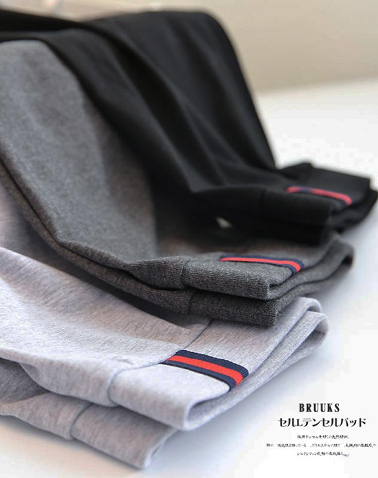 人手一件  弹力舒适 仅48元  小细节   百搭纯色裤脚小彩条   打底裤九分裤