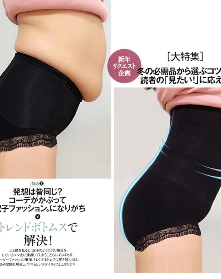 日本订单 仅35元  日本磁疗收腹内裤  显瘦紧身提臀  磁疗蕾丝边束腹裤