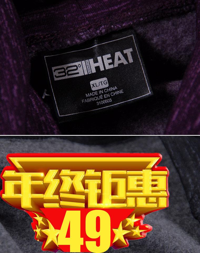 疯狂1111~~  仅49元超值好货 奥巴马最爱品牌 恒温32度 仅65元  美国WeatherProof 32度heat正品采购  男女同款  保暖堆堆领内薄绒 套衫 卫衣