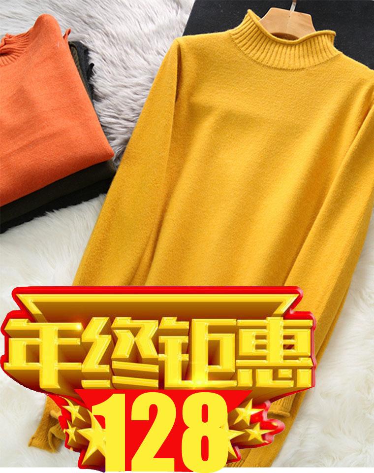 年终捡漏钜惠    仅128元    皮肤敏感也可穿  柔软贴身不扎!仅148元羊毛混纺半高领毛衣