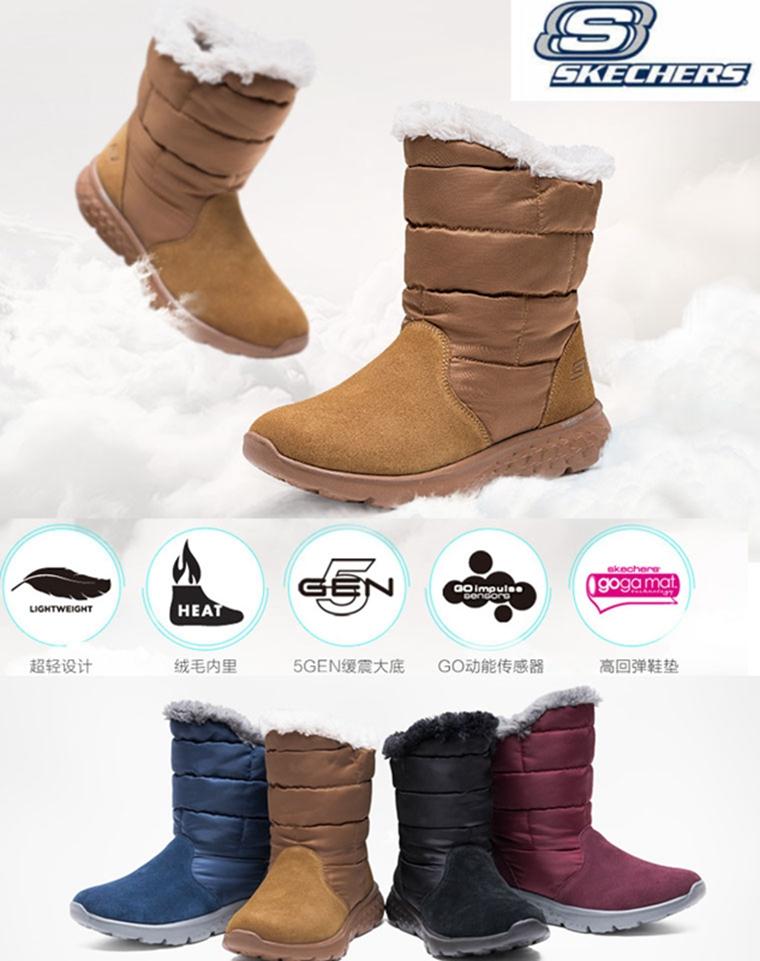 中筒更保暖  仅199元   skechers斯凯奇  中筒靴  冬季保暖 雪地靴    时尚女中筒靴