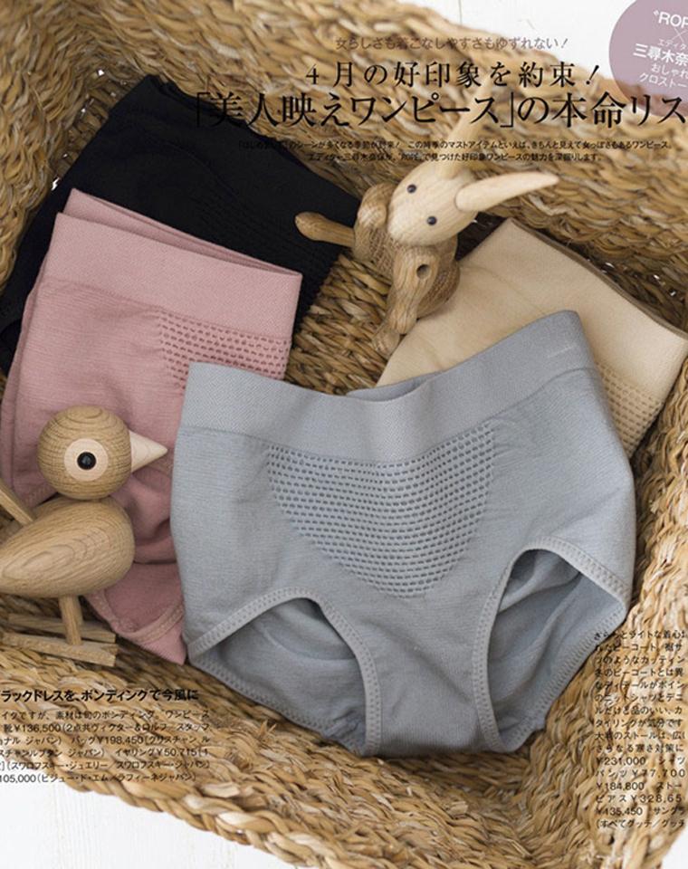 舒适超弹 仅12.99元 无缝一体中低腰性感舒适超弹女士内裤塑身提臀透气全棉三角裤女