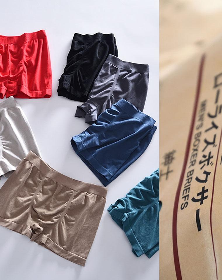 无印良品     仅19.9元 牛皮纸包装,男士 高弹力舒适平角裤,内裤