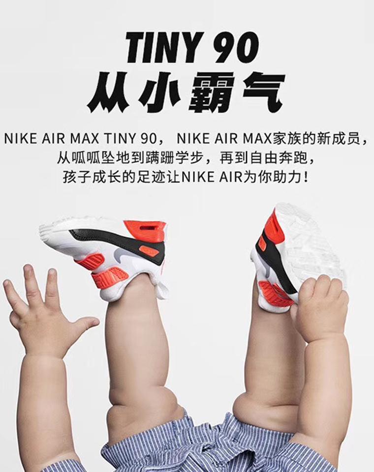 夏季清仓超值套装!!跟团送价值24.9元快手神器!!!给孩子最好的    回馈老团员    仅89.9元    AIR TINY MAX90气垫童鞋