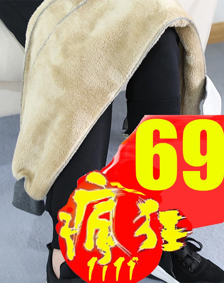 羊羔绒男女款仅89元   仅95元  加绒运动长裤 男女加厚羊羔绒卫裤