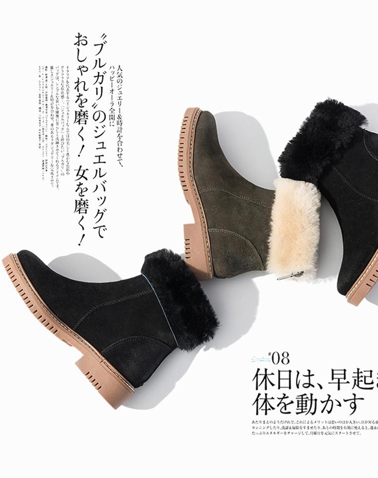 防滑+保暖 寒冬bi备保暖神物    仅265元  山姆纯正原单  高丝光擦色牛反绒+厚实羊毛两色翻边后拉链雪地靴短靴