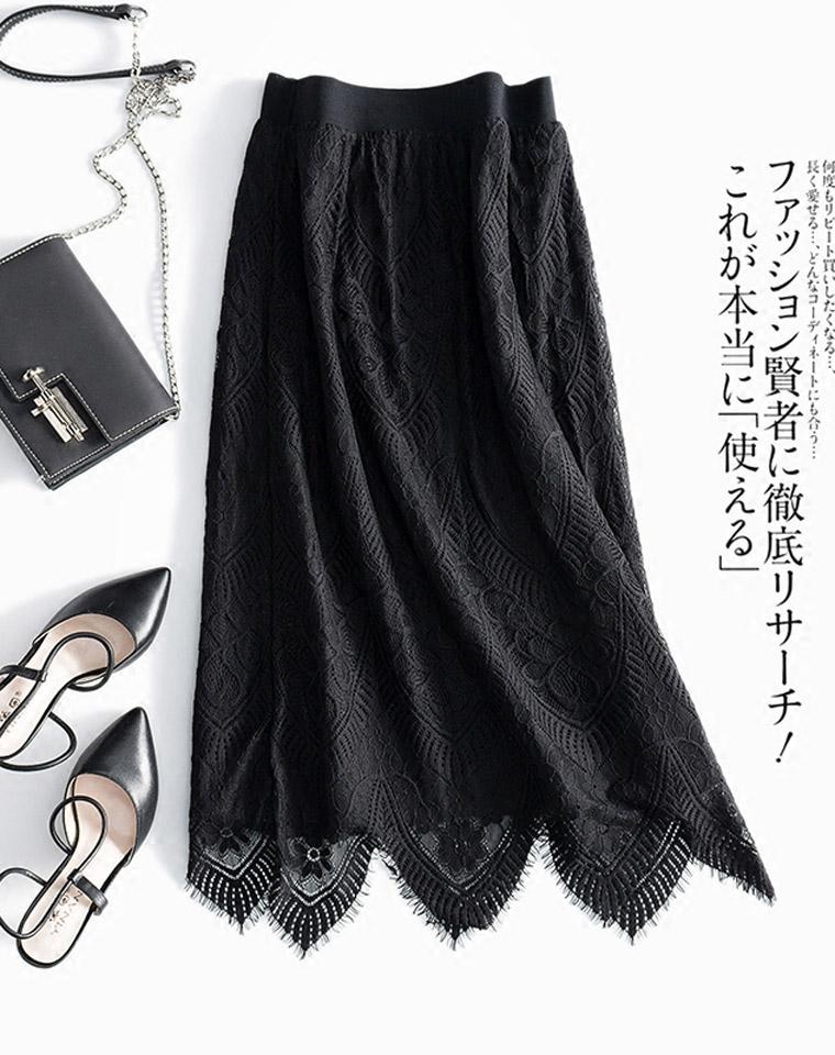 精品系列 两穿裙   仅98元  羊毛蕾丝 两穿半身针织裙   蕾丝中长款修身包臀一步裙