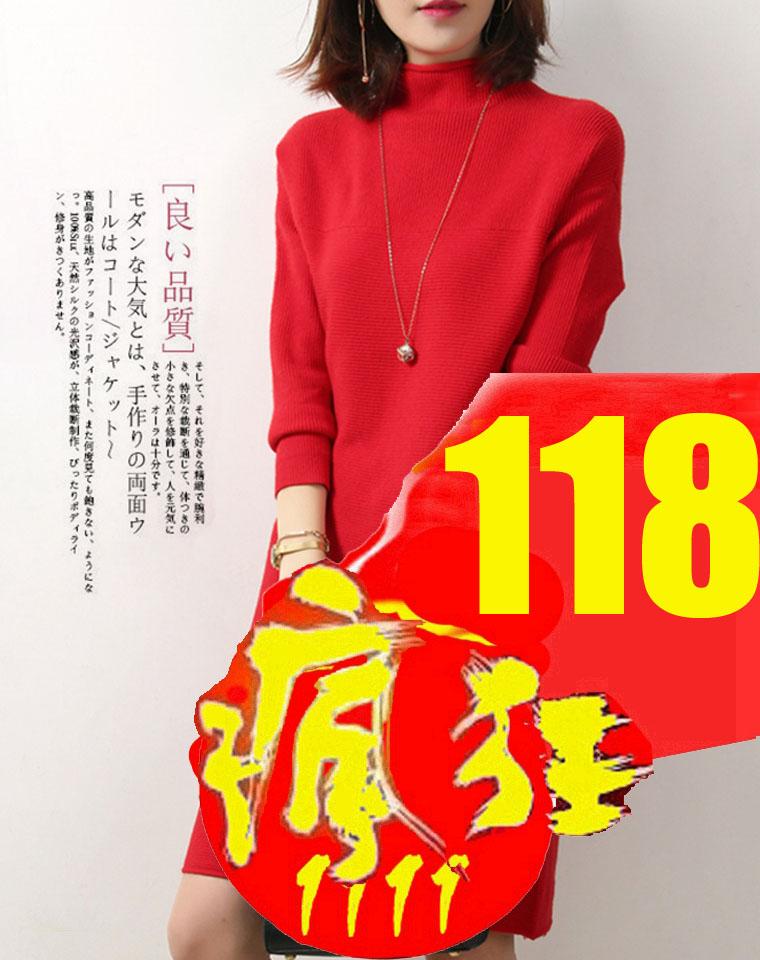超实穿的打底连衣裙  仅148元  品质半高领  宽松显瘦百搭 羊毛打底裙