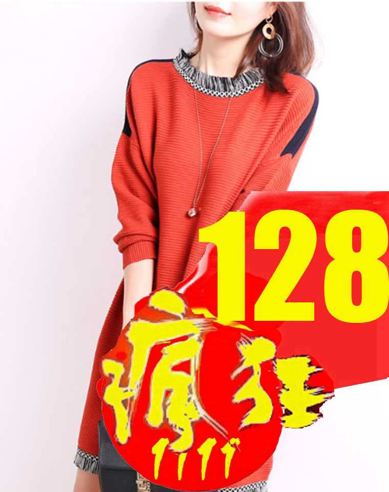 扮美必备 仅148元  气质撞色   小蝙蝠袖羊毛针织连衣裙  秋冬宽松显瘦打底裙