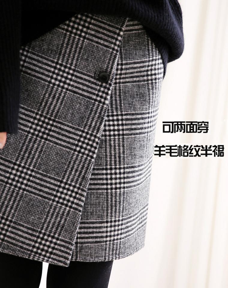 精品系列  可两面穿着  仅268元 面面精彩 利落美腿温暖 手工双面羊毛扣饰格纹半裙