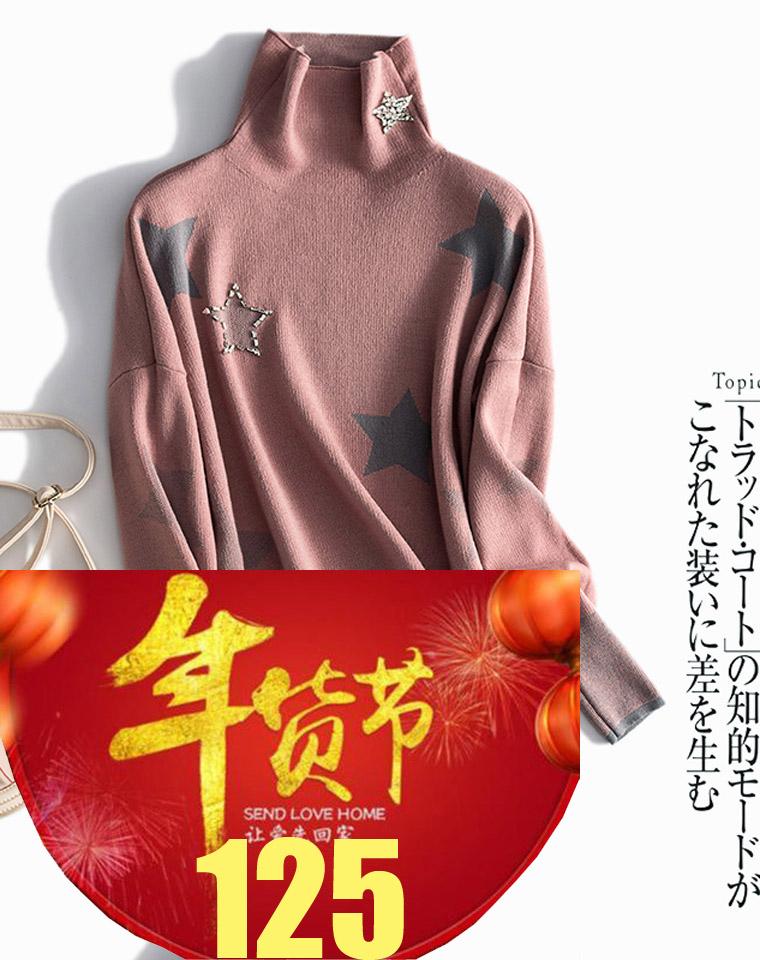 年货节   仅125元 精品  美到心坎里 168元 知性高街烫钻 星星印花 堆堆领羊毛针织衫