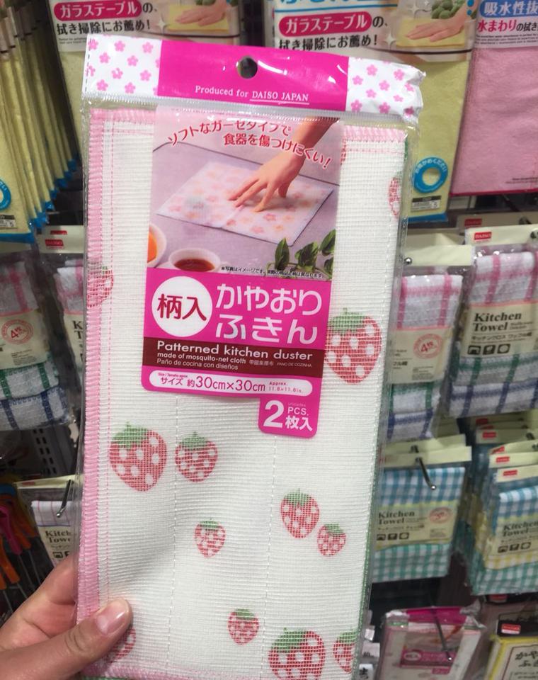 9块9包邮    太棒了!家家都要有   16.8元一组2个!   日本Daiso  Disney联合品牌  卡通印花 吸水布厨房洗碗布洗碗巾抹布