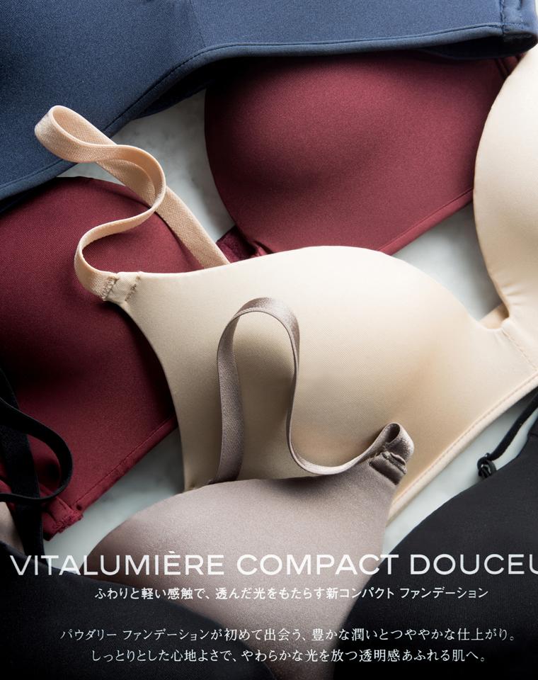 超舒适体验  仅49.9元  优衣库代工厂出品 光面无痕无钢圈 薄款柔软透气文胸 U型bra 女士内衣