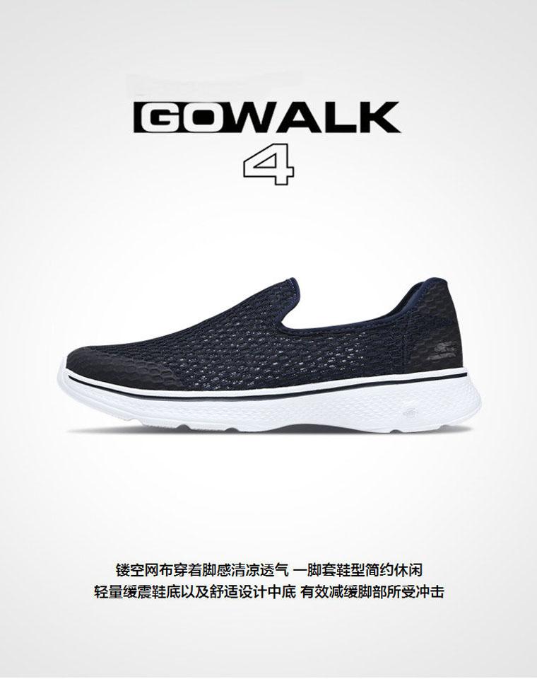 夏天可以穿的大网网  仅149元  Skechers斯凯奇原单   大网面gowalk健步鞋  网面 健步鞋 豆豆鞋