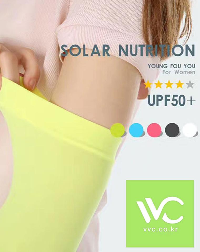 防晒神器  男女款    仅16.9元  VVC正品 UPF50+防紫外线防晒弹力冰袖