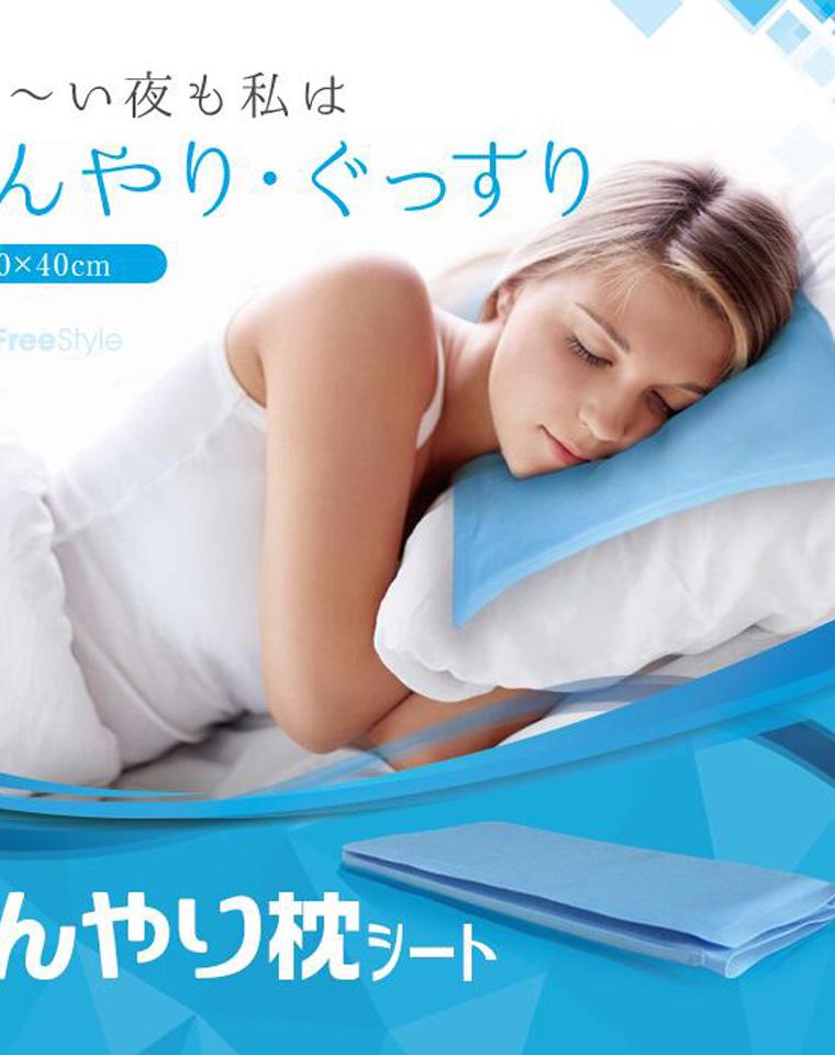 独家!仅39.9元 小日本订单 夏季甘油凝胶冰垫 多功能双面降温凝胶冰凉垫家用冰垫