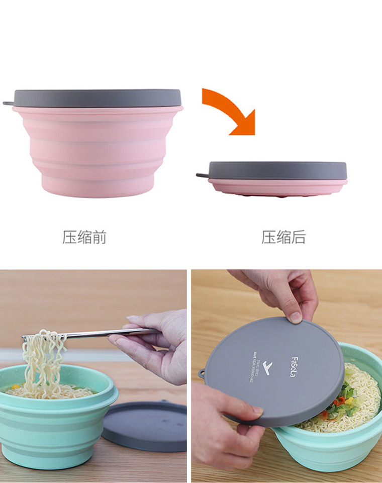 超实用 一家人都需要  仅29.5  39.5元  日本旅行硅胶便携折叠碗   户外旅游可伸缩儿童野餐碗   防摔食品级餐具