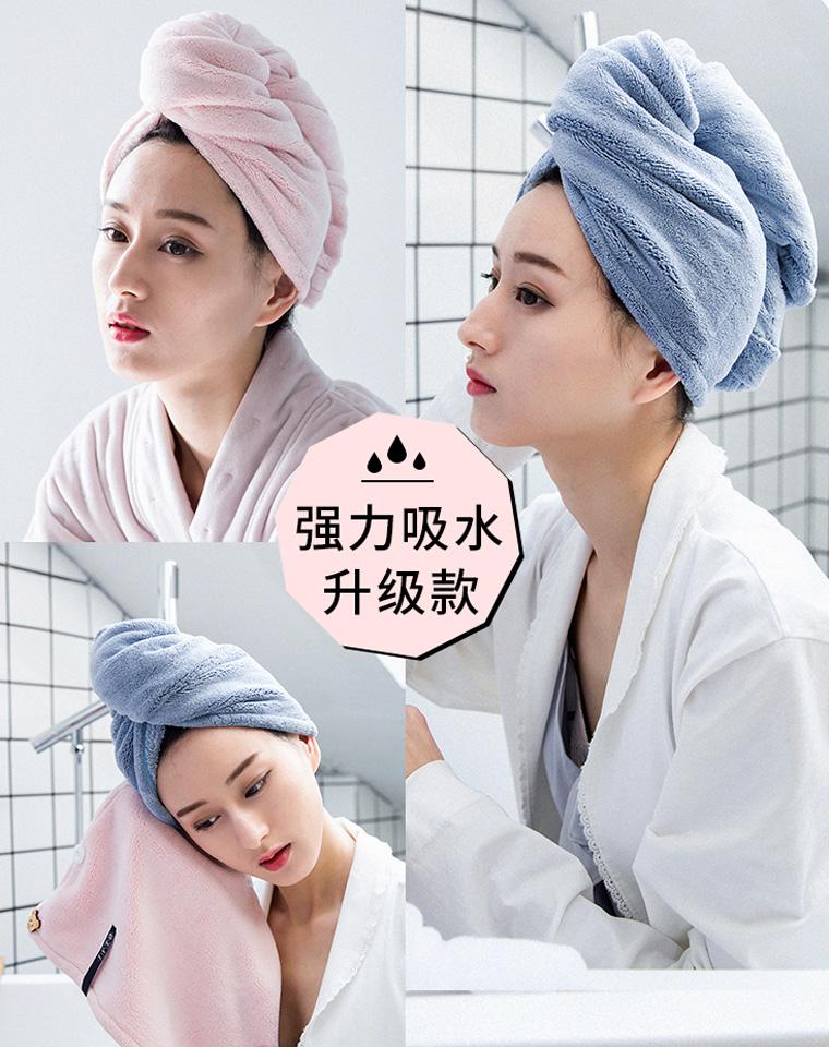 养出一头秀发!! 大人小孩儿都好用  仅19.9元  小日本YODOXIUUI尤多秀夕订单 菠萝格干发帽  吸水性强双扣干发帽 包头巾